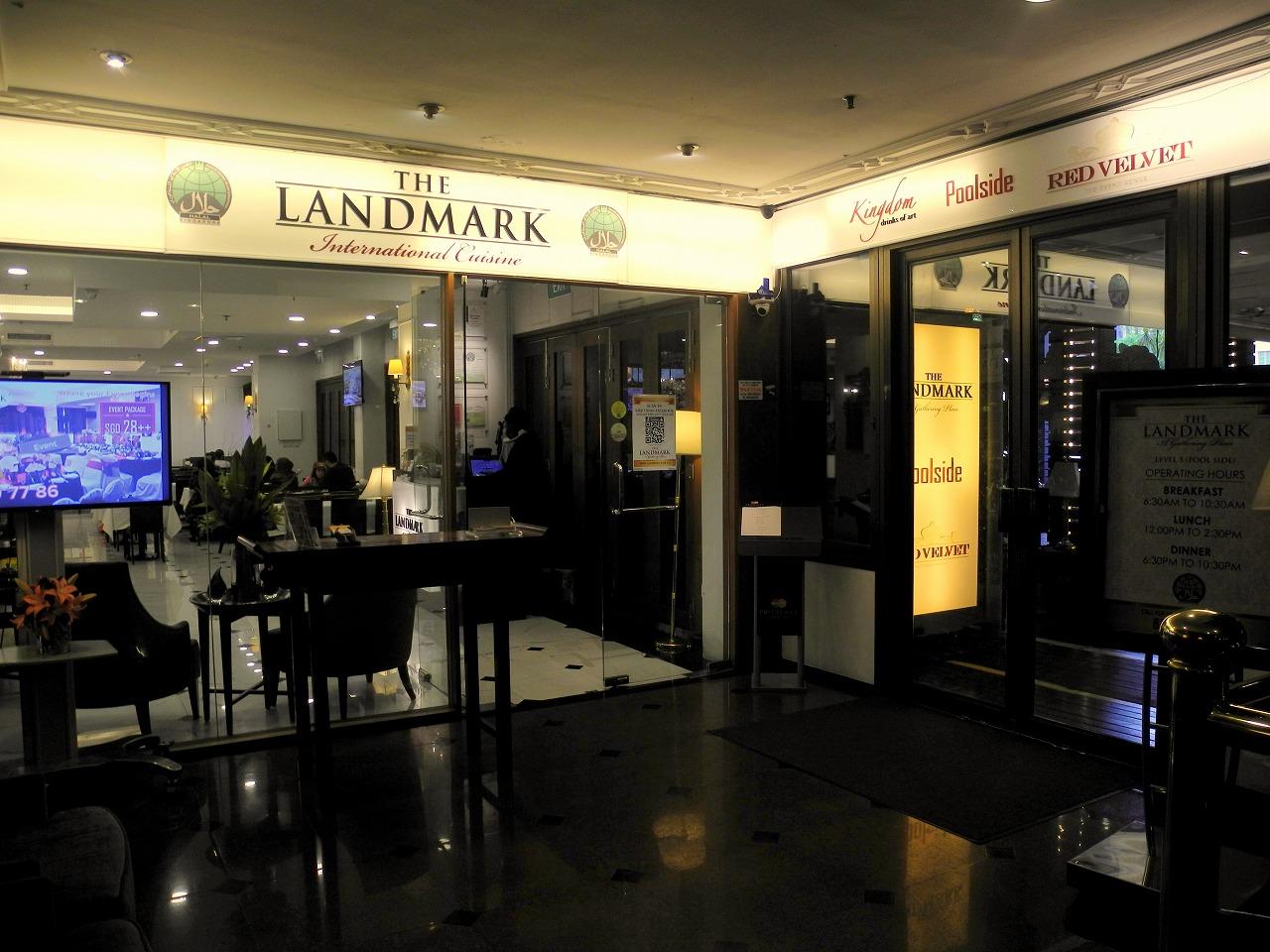 ランドマークレストラン入口