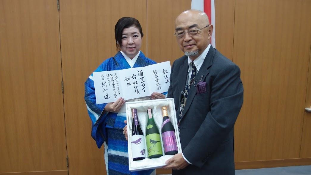 酒サムライ 叙任報告 to 佐渡島大使 151209