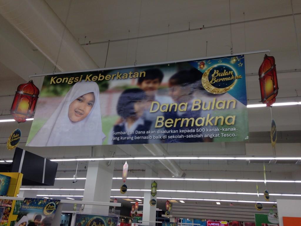 マレーシアのラマダン断食月