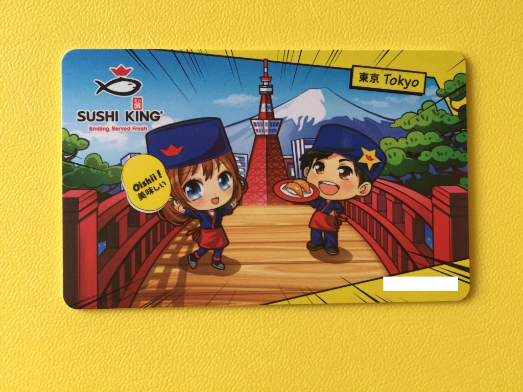 マレーシアのポイントカード