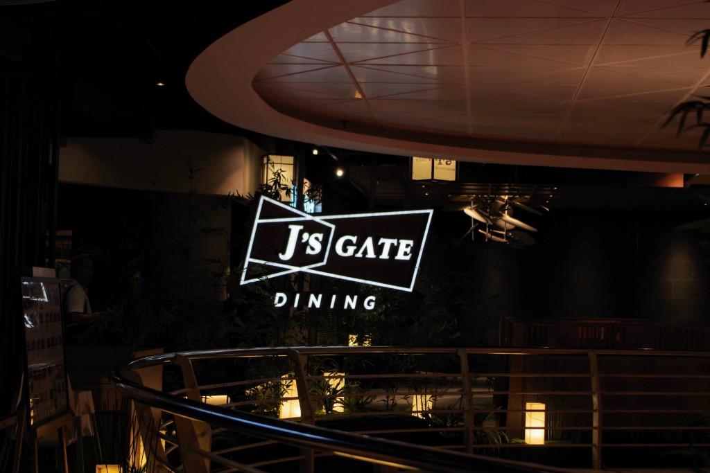 J'S GATE DININGロット10