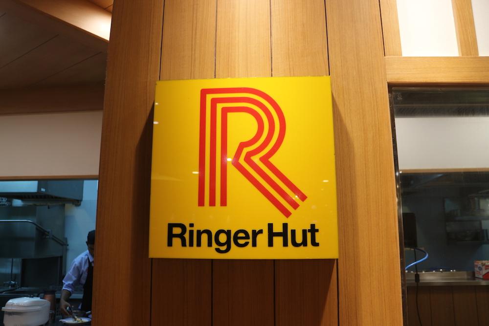 ringerhut_kh_06