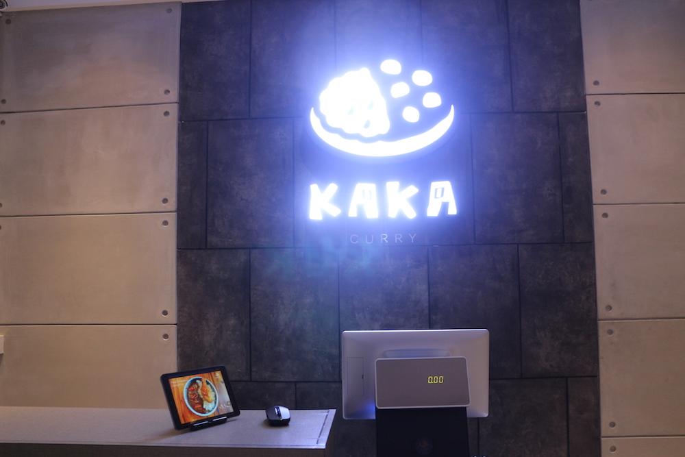 kaka_04