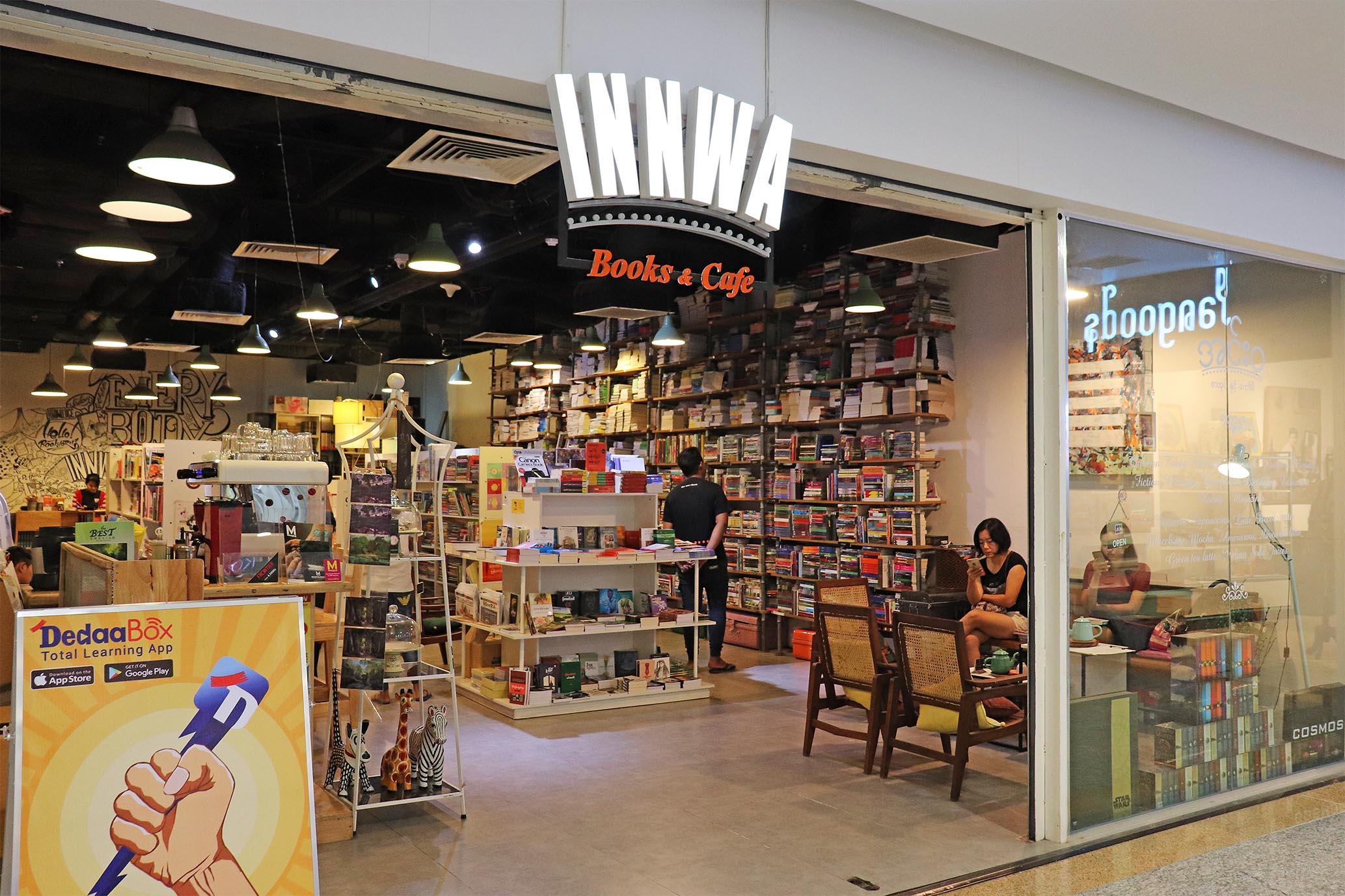 Innwa Book & Coffee Myanmar Plaza Blanch 住所:2F, Myanmar Plaza, Kabaraye Paya Rd., Bahan Tsp., Yangon 電話:09-2636-84558 / 4414-41322 営業時間:9:00〜21:00 無休