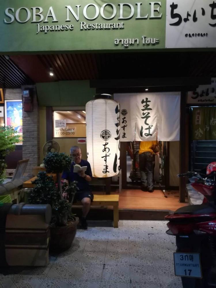 日本人向けの飲食店調査
