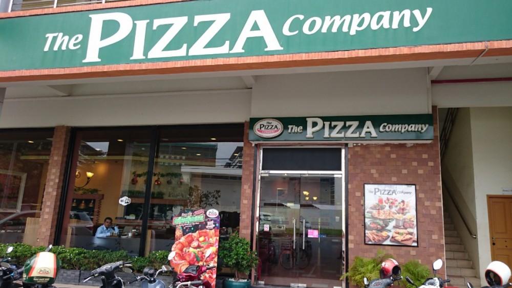 pizza company5a