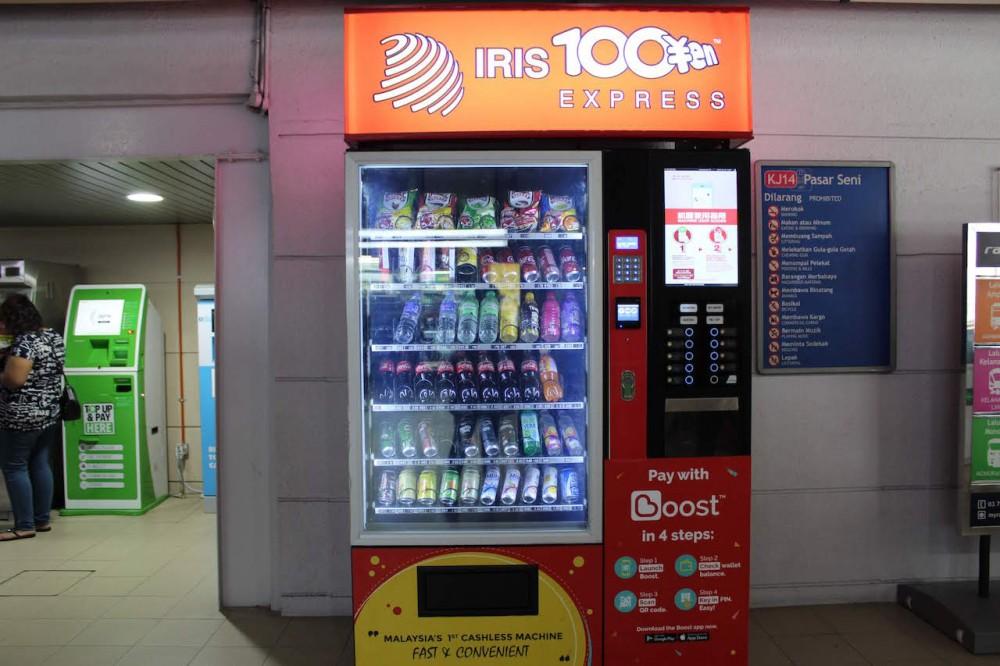 マレーシアのキャッシュレス自販機