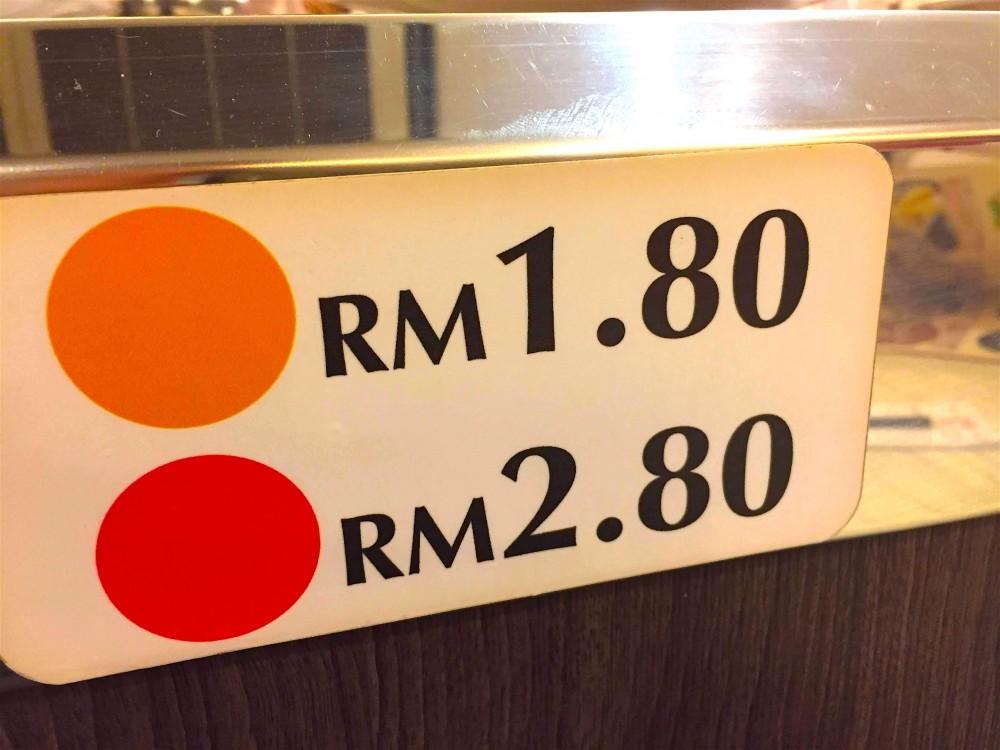 マレーシアの回転寿司