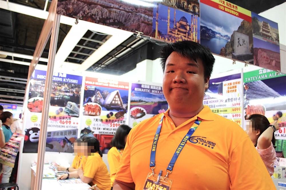 マレーシア旅行博matta fair