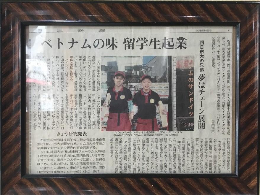IMG_0529_karu