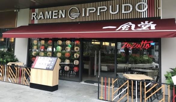 ヤンゴン市内の「一風堂2号店」の外観