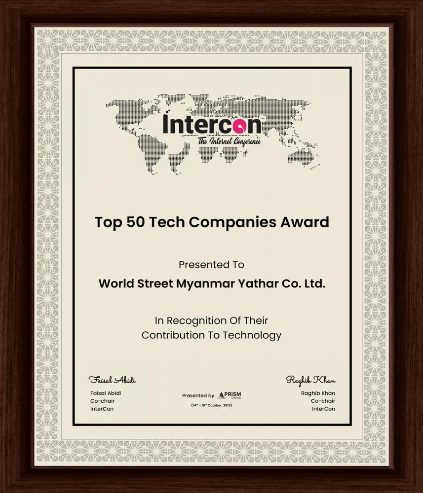 IT分野の世界的な会議でTOP50の企業に選ばれた