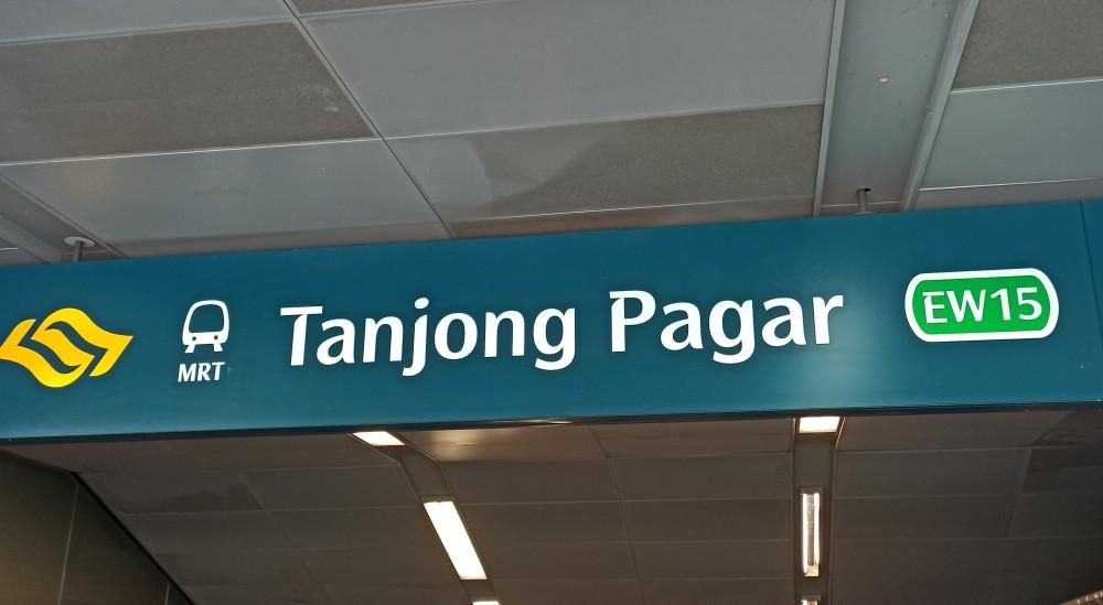タンパガ駅名