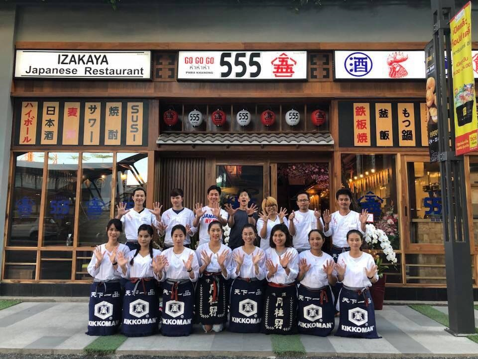 IZAKAYA 555