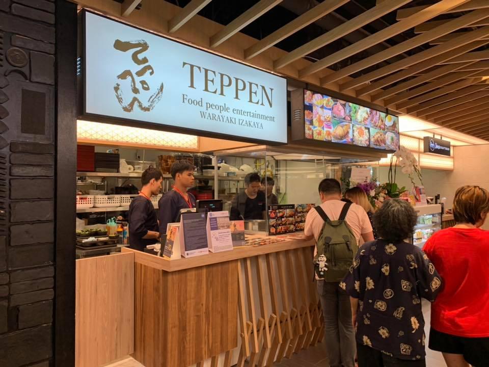 おまかせ丼 BY TEPPEN