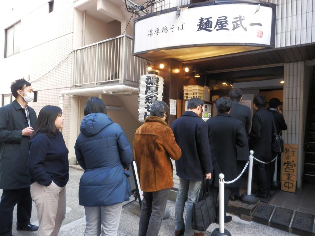 麺屋武一 新橋本店