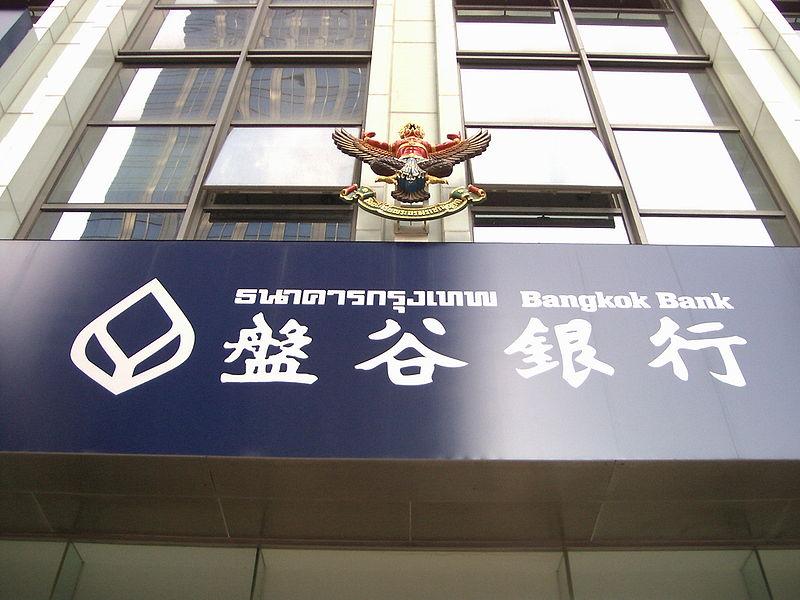 バンコック銀行も潮州出身者が経営を握る
