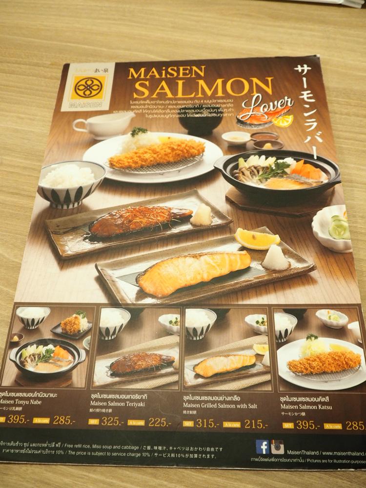 タイ人の大好きなサーモンメニューも。