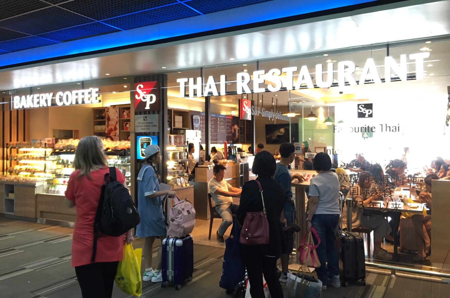 S&Pレストラン ドンムアン空港店