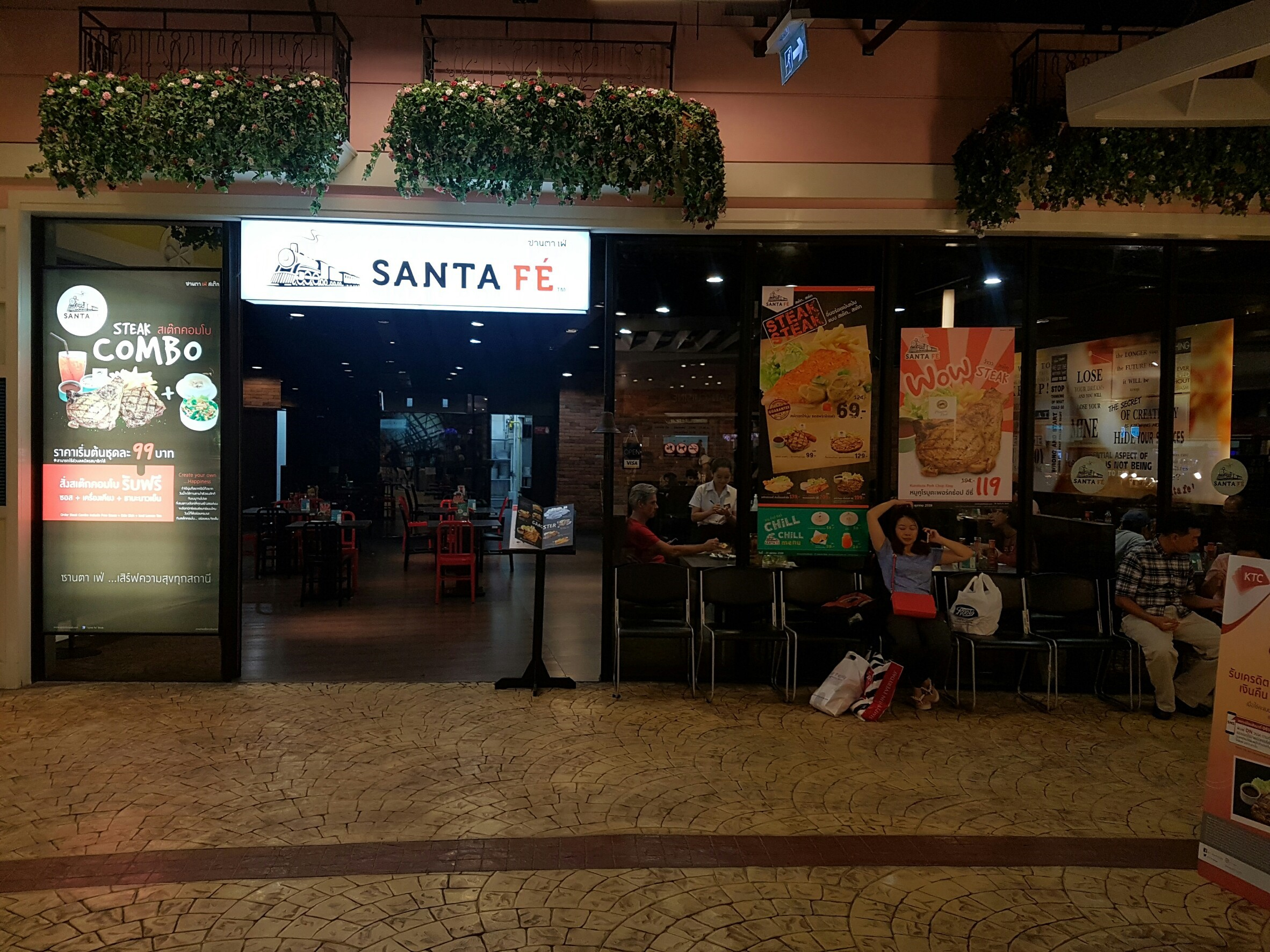 サンタフェ