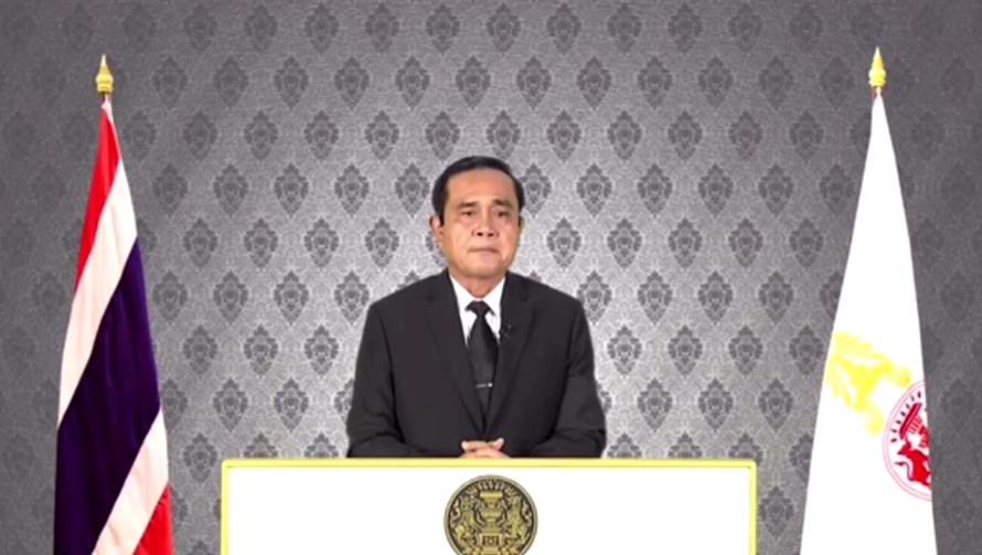 プラユット首相はプミポン国王の崩御を伝えた。