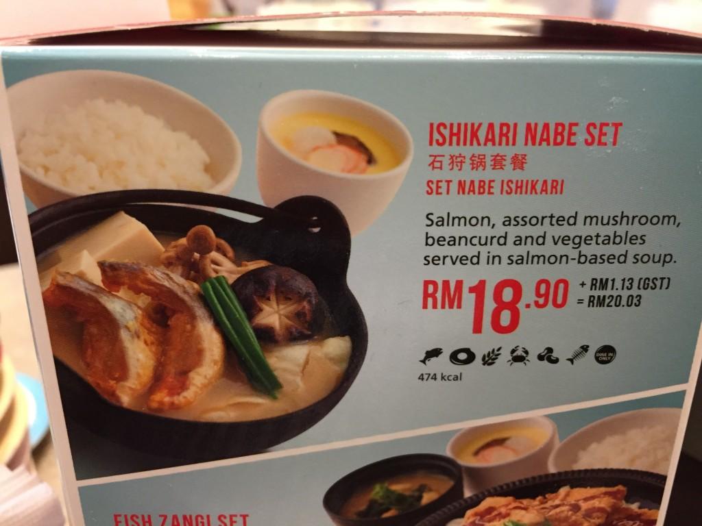 マレーシアレストランプロモーション