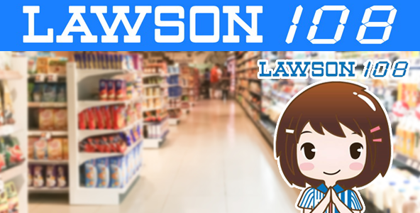 งาน-Part-Time-Lawson108