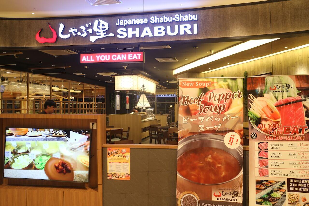 shaburi_14