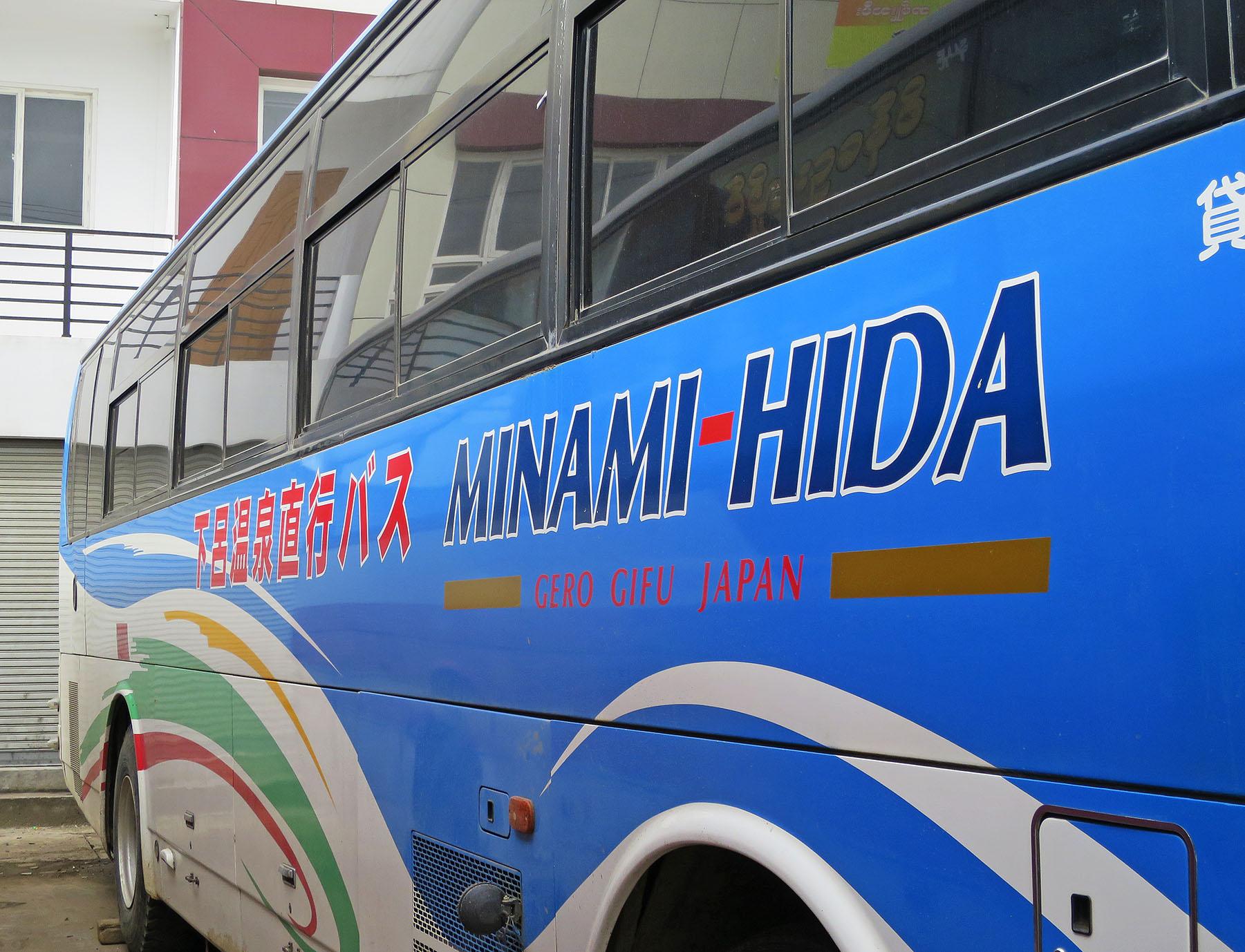 車体の日本語ペイントを残したまま走るミャンマーのバス