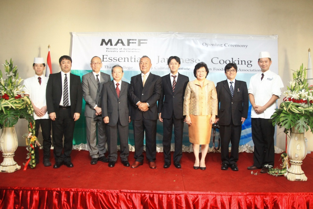 Opening_Essential_Japanese_MAFF