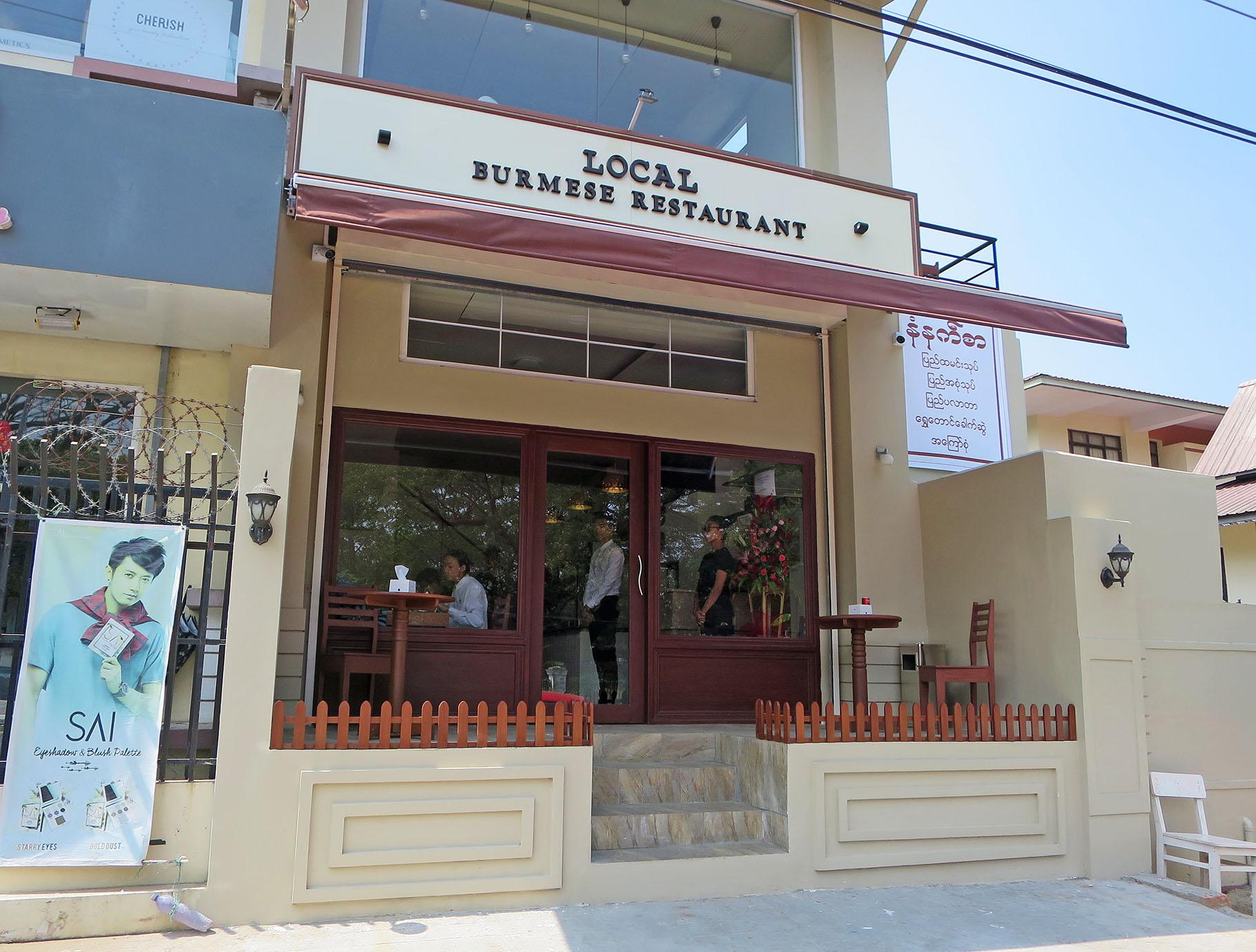 Local Burmese Restaurant 住所:77E Shin Saw Pu Rd., Sanchaung Tsp., Yangon 電話:09-2512-94027 営業時間:7:00~17:30