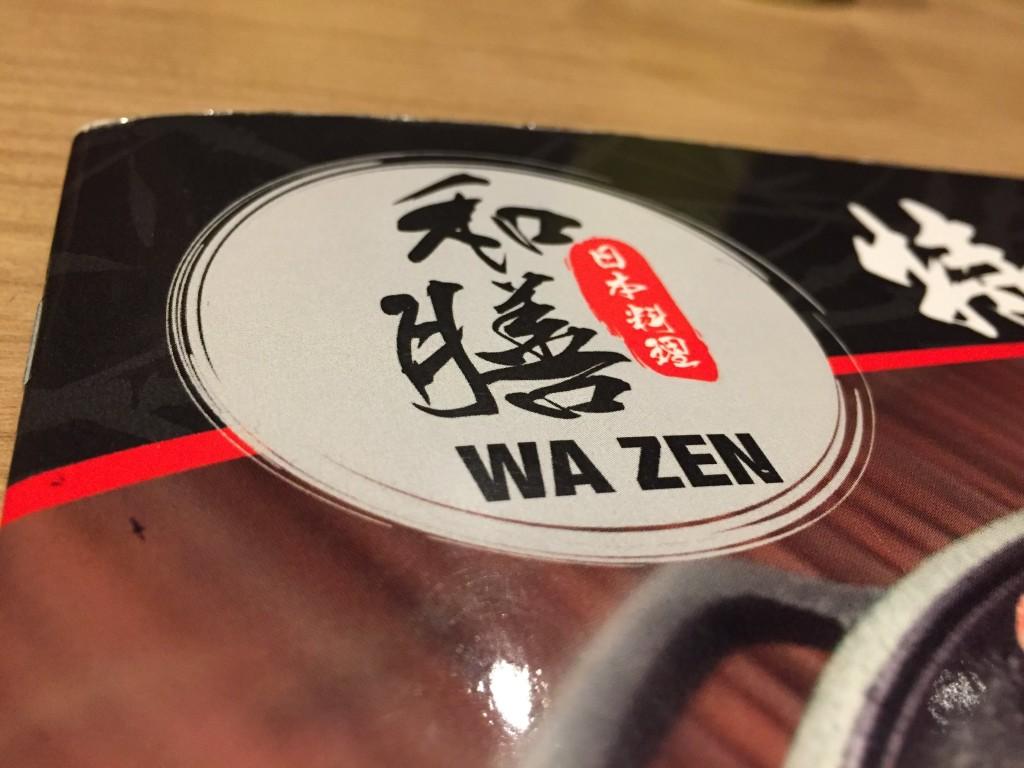 日本食レストラン マラッカ
