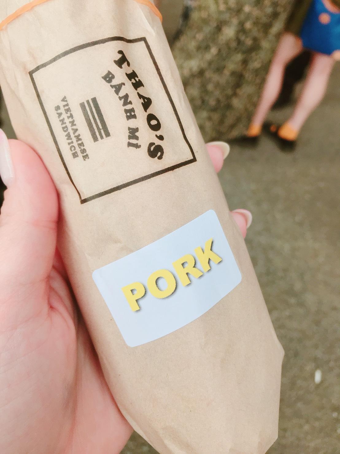 バインミー袋(ポーク)
