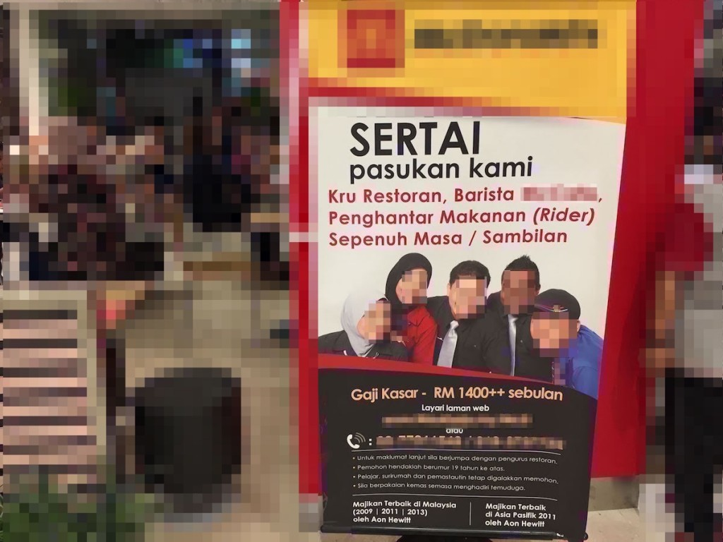 マレーシア求人