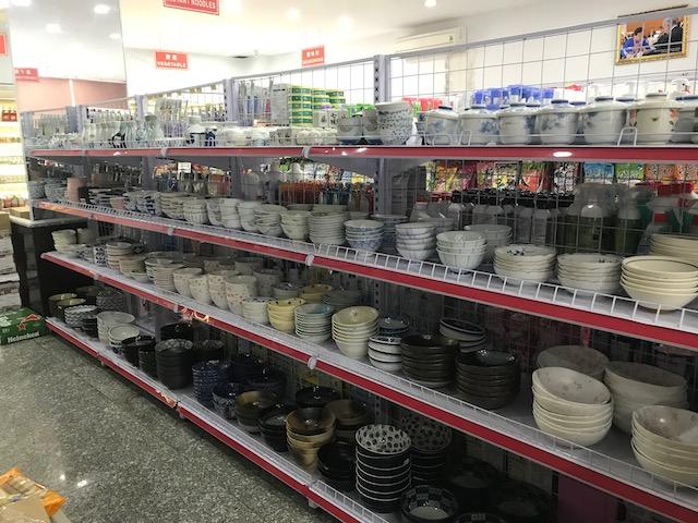 人気の日本製陶器