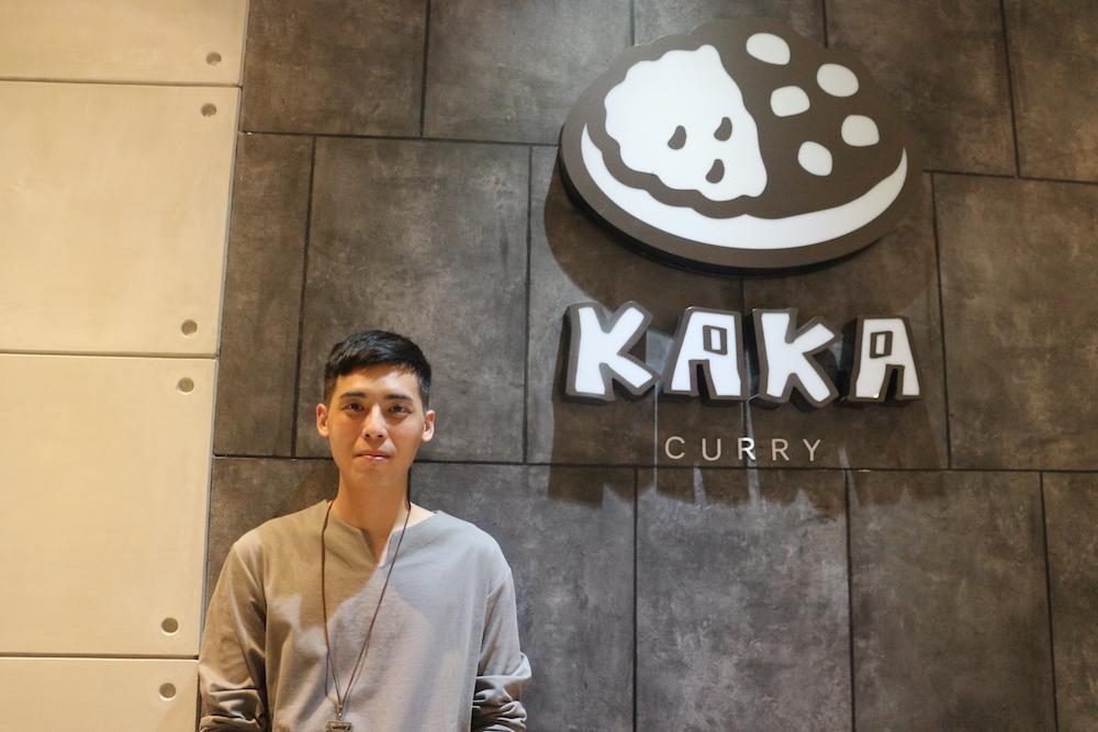 kaka_main