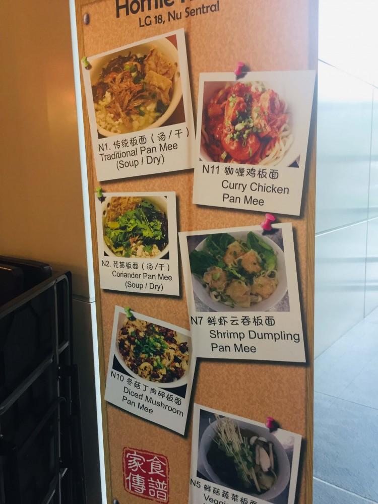 マレーシアの中華系に人気なレストラン