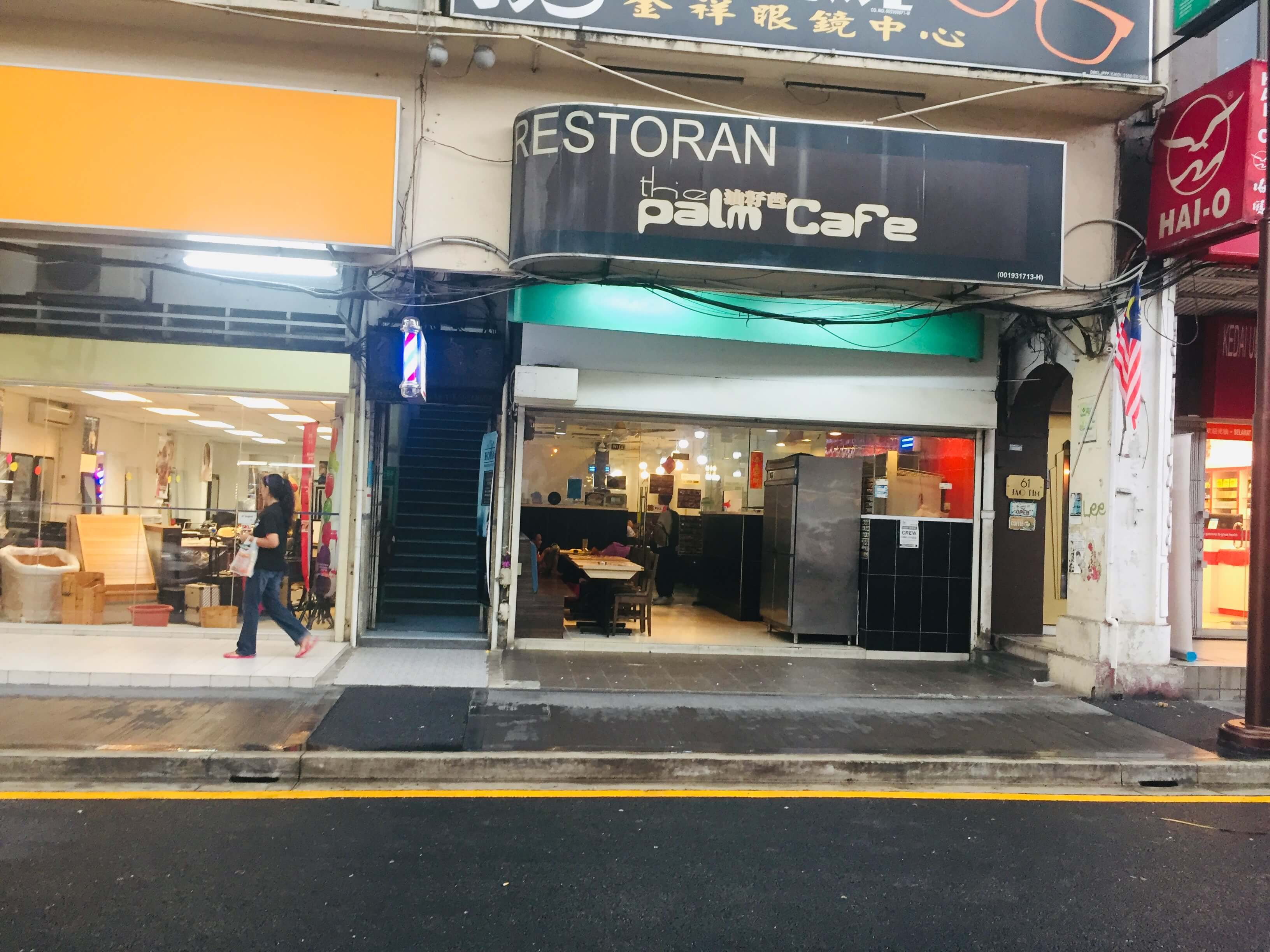 Iマレーシアの中華系に人気なレストラン