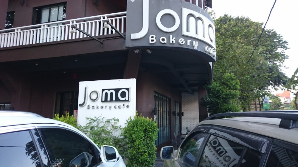 jomacafe1a