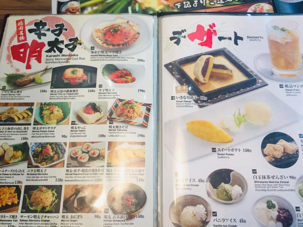 バンコクの明太子食べ放題のお得な九州料理ランチ