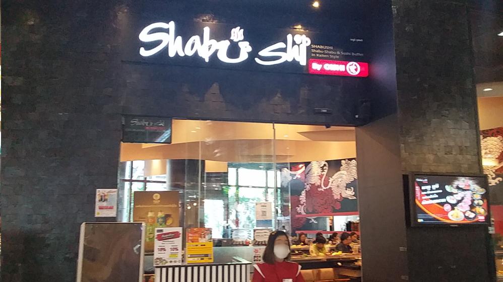 shi66