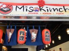 キャメロンハイランド日本食