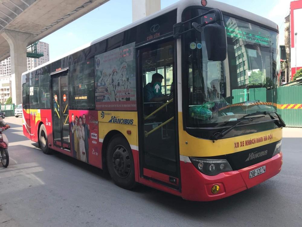 ベトナム バス