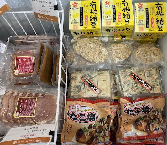 納豆や冷凍食品も豊富